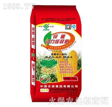 锌硼动力缓释肥28-6-6-益生源