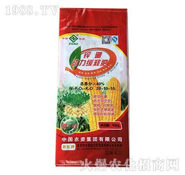 锌硼动力缓释肥20-10-10-益生源