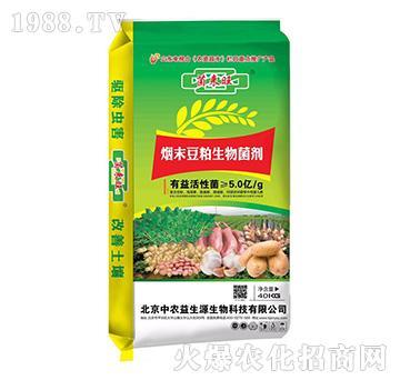 烟末豆粕生物菌剂-菌来