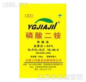 磷酸二铵18-46-0(云环嘉吉)-益生源