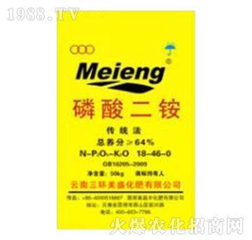 磷酸二铵18-46-0(云环美盛)-益生源
