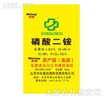 磷酸二铵18-46-0(美盟原产)-益生源