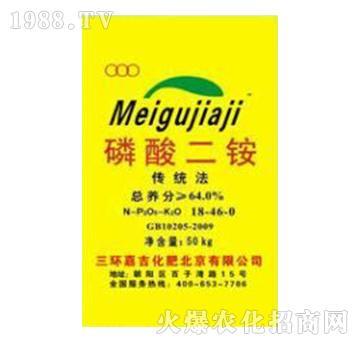 磷酸二铵18-46-0(京环嘉吉)-益生源