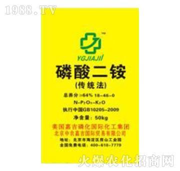 磷酸二铵18-46-0(中农嘉吉)-益生源