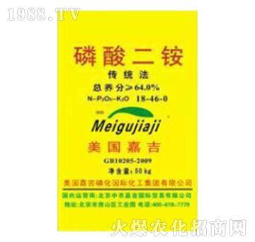 磷酸二铵18-46-0(美国嘉吉)-益生源