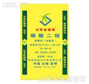 磷酸二铵18-46-0(云环金富瑞)-益生源