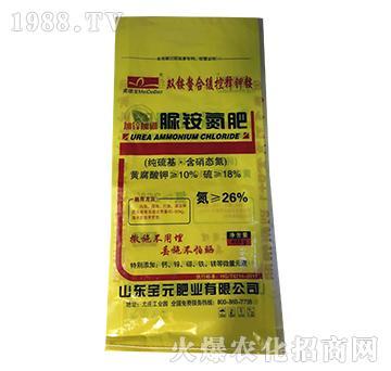 脲铵氮肥-益生源