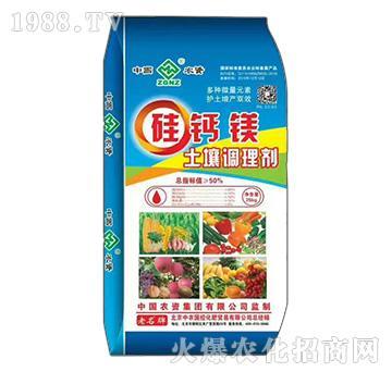 硅钙镁土壤调理剂-益生源