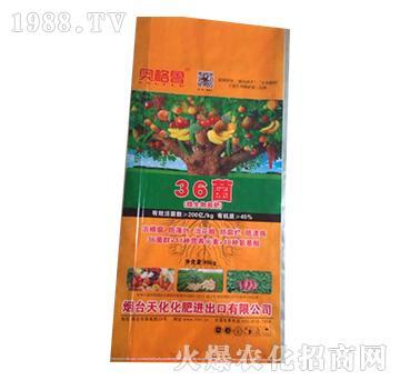 微生物菌肥-36菌-益生源