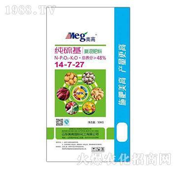 纯硫基复混肥料14-7-27-益生源