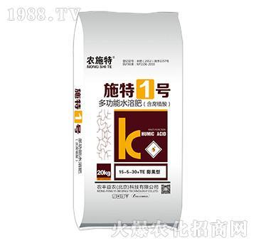 膨果型多功能水溶肥(含腐殖酸)15-5-30+TE-施特1号-农丰益农