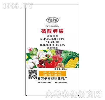 磷酸钾铵10-20-20