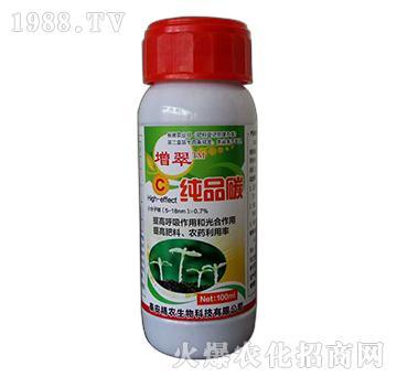 纯品碳-增翠-精农生物