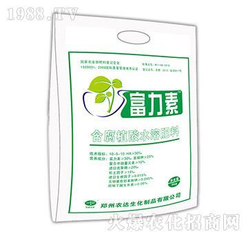 富力素含腐植酸水溶肥料