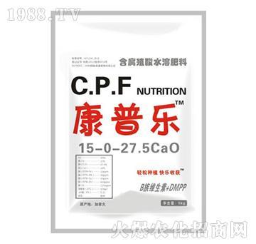 康普乐大量元素水溶肥料