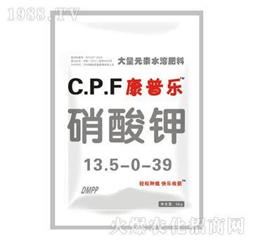 康普乐硝酸钾13.5-