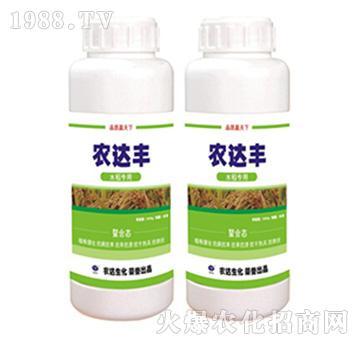 农达丰-水稻专用-农达