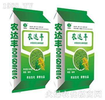 水稻苗床生根抑菌-农达