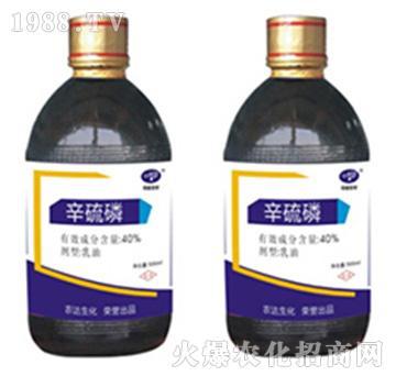 40%辛硫磷-农达生化