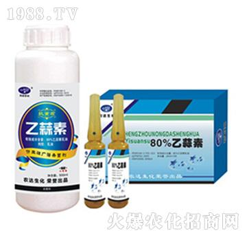 80%乙蒜素-农达生化