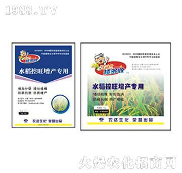 水稻控旺增产专用-矮多收-农达生化