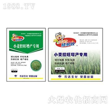 小麦控旺增产专用-矮多收-农达生化