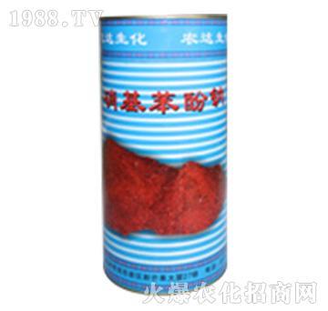 邻硝基苯酚钠-农达生化