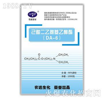 DA-6(胺鲜酯)-农达生化