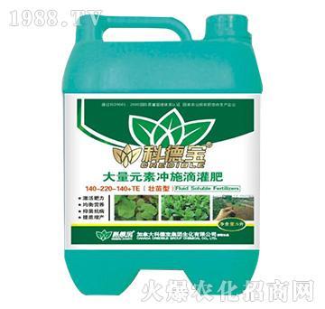 壯苗型大量元素沖施滴灌肥140-220-140+TE-科德寶