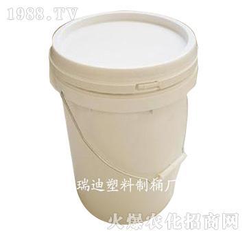 18升塑料包装桶-瑞迪