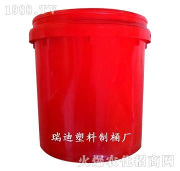 20升塑料包装桶-瑞迪