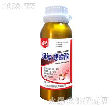 25%阿维螺螨酯-红钻-农利发