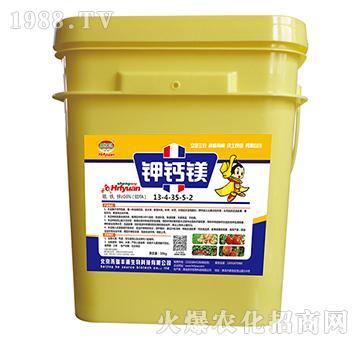 钾钙镁13-4-35-5-2-禾瑞丰源