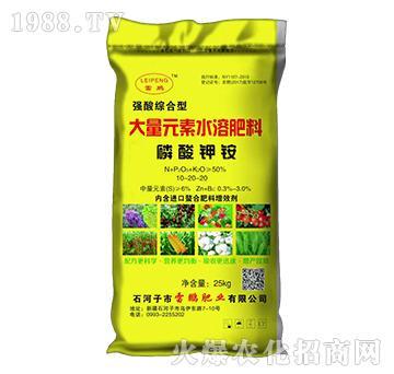 大量元素水溶肥料10-20-20-雷鹏