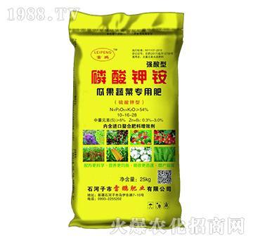 瓜果蔬菜专用肥10-16-28-雷鹏