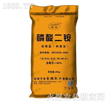 磷酸二铵18-46-0-雷鹏
