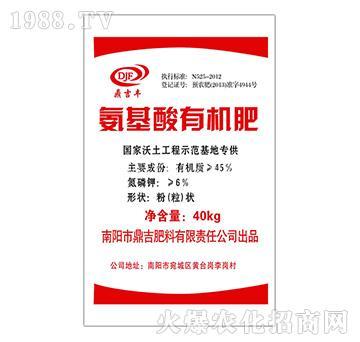 氨基酸有机肥-鼎吉丰
