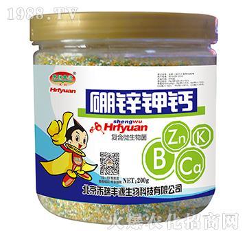 硼锌钾钙-禾瑞丰源