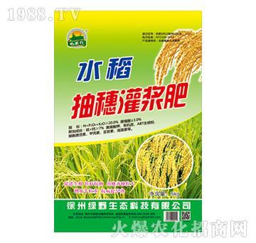 水稻抽穗灌浆肥-耀德化
