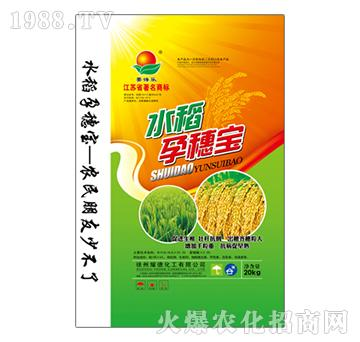 水稻孕穗宝-耀德化工