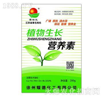 植物生长营养素-耀德化