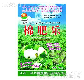 棉肥乐-耀德化工