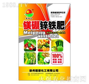 镁硼锌铁肥-耀德化工