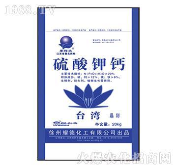 硫酸钾钙-耀德化工