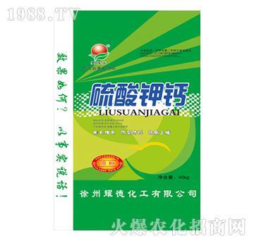 40kg硫酸钾钙-耀德