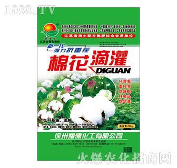 棉花滴灌-耀德化工