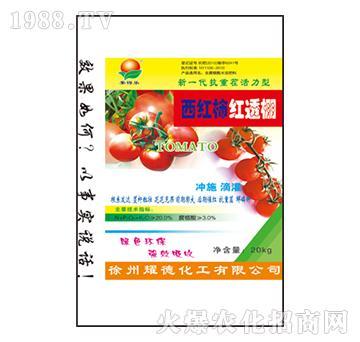 西红柿红透棚-耀德化工