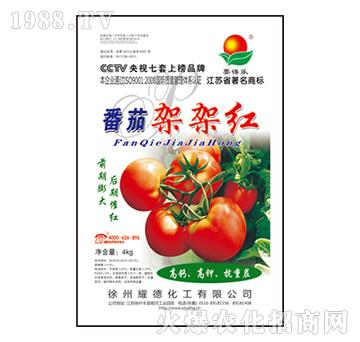 番茄架架红-耀德化工