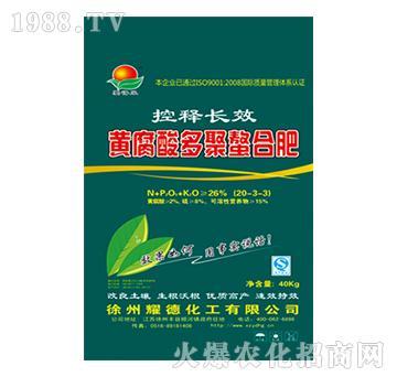黄腐酸多聚螯合肥26-