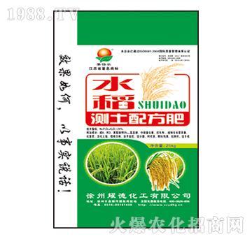 水稻测土配方肥-耀德化